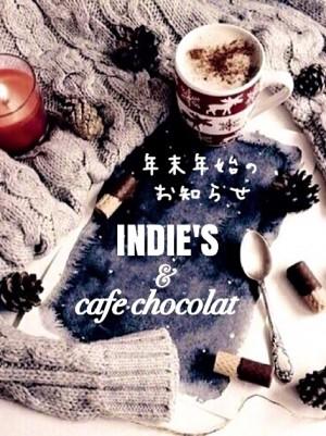 2016.12お知らせ